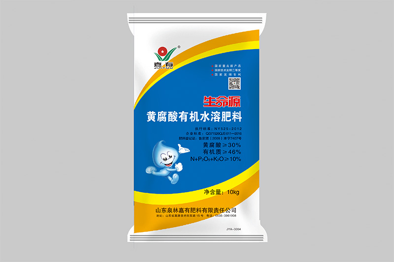 Life source fulvic acid water-soluble organic fertilizer
